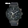 Cinturino per orologio Pulsar PZ5071X1 / VR42-X008 / PPG045X Pelle Nero 20mm